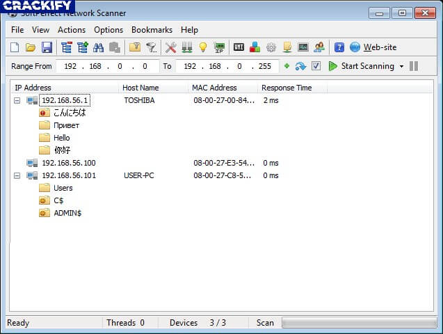 SoftPerfect Network Scanner Screenshot 2