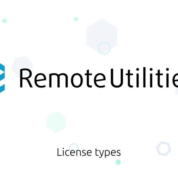 Remote Utilities Logo